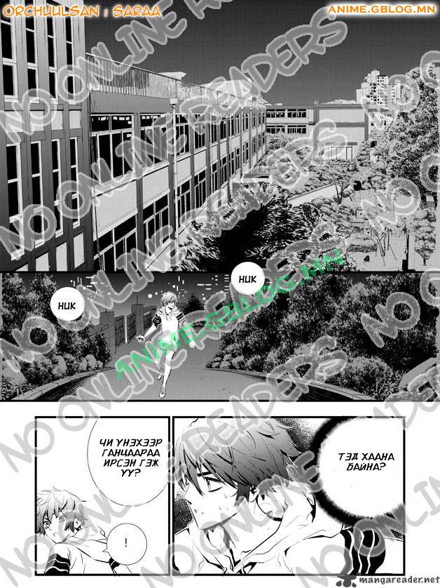 Japan Manga Translation Breakers 8 - 1